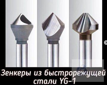 ИНСТЕК_НОВОСТИ_YG-1_1
